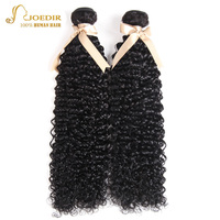 Joedir Human Hair Bundles Brazilian 8 To 26 Inch Kinky Curly Bundles Brazilian Hair 100% Human Hair Extensions 2 Weave Bundles
