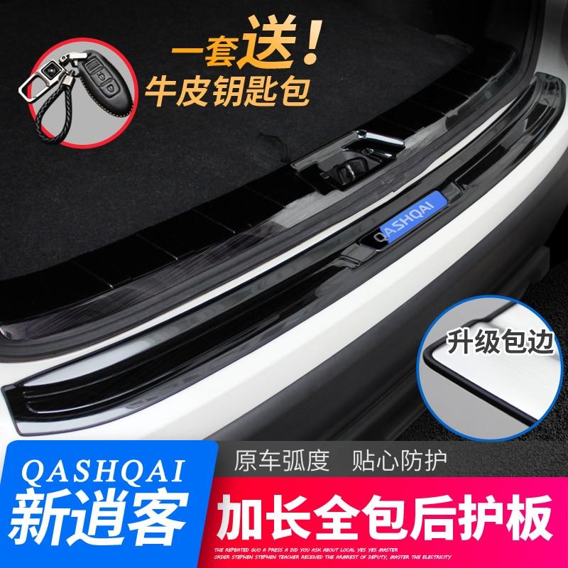Style de voiture pour Nissan Qashqai J11 2016-2018 acier inoxydable pare-chocs arrière couverture de porte de voiture à l'intérieur et à l'extérieur plaque de seuil de porte