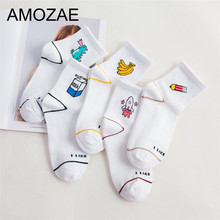 Women Daily Cartoon Character Cute Short Socks Harajuku Patterend Print Ankle Korea Japanese Funny Female