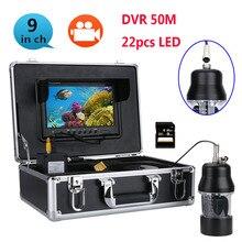 100 м 50 м 20 м DVR Подводная охота Видео Камера Рыболокаторы 9 дюймов DVR Регистраторы Цвет Экран Водонепроницаемый 22 светодиоды 360 градусов