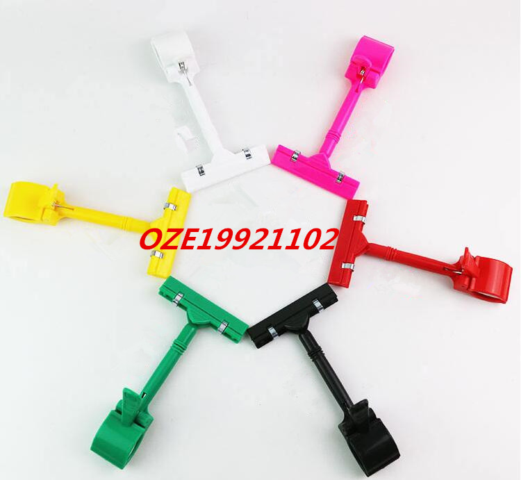 1PCS Supermarket Store Plastic Adjustable Price Poster Pop Display Clamp Clip
