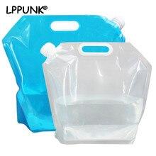 Hot 5L/10L Large Capacity Car Portable Folding Collapsible Water Storage Bag Bucket Fishing Barrel Transparent water bottle bag недорого