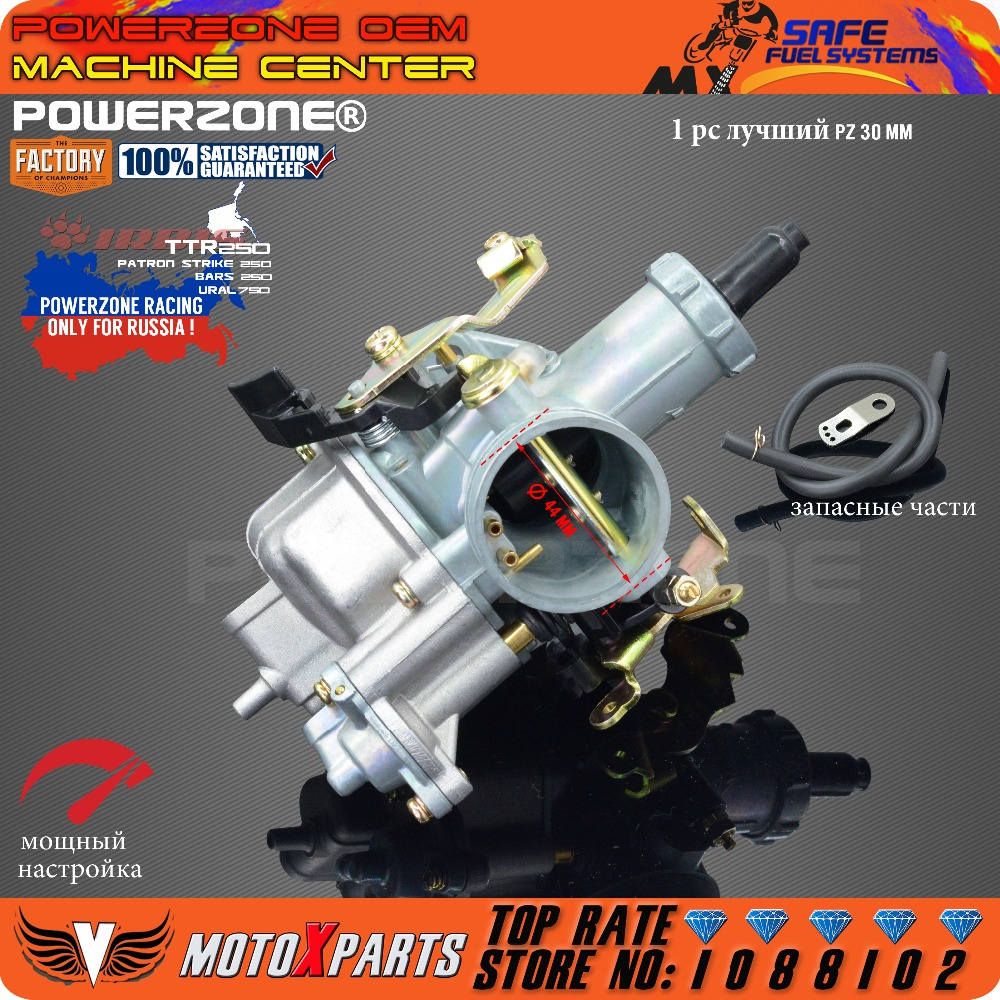 Image 3 - PowerZone PZ30 30mm Carburetor Accelerating Pump Racing  200cc 250cc For Keihin ABM IRBIS TTR 250 With Dual Throttle Cable-in Carburetor from Automobiles & Motorcycles