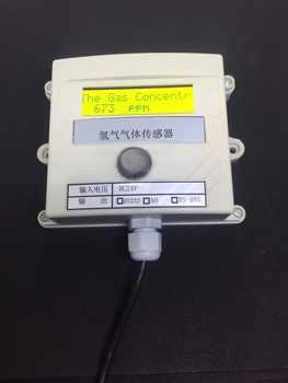 Hydrogen gas Concentration sensor transmitter H2 gas sensor online test 485 232 0-5v switching value 4-20MA plc modbu 0-1000ppm - DISCOUNT ITEM  10% OFF All Category