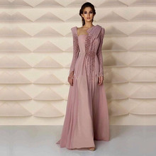 Middle East Style Muslim Evening Dress with Long Sleeve Pearls Skin Pink Formal for Women Arabic Gowns