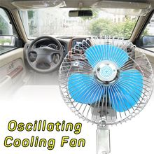 6 Inch Portable Car Fan 12V Auto Mini Cooler with Cigarette