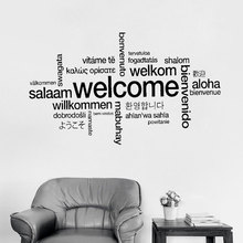 Welcome Sign Many Languages Wall Sticker Decal Art Vinyl Mural Office Shop Home Wall Decor Welcome Diy Wallpaper Removable BG07 welcome sign many languages wall sticker decal art vinyl mural office shop home wall decor welcome diy wallpaper removable bg07