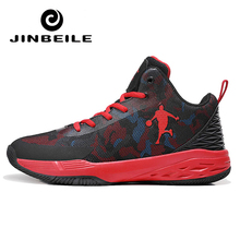 High-top Jordan Basketball Shoes Men Breathable Light Sneakers Anti-skid Outdoor Sport Zapatillas Hombre
