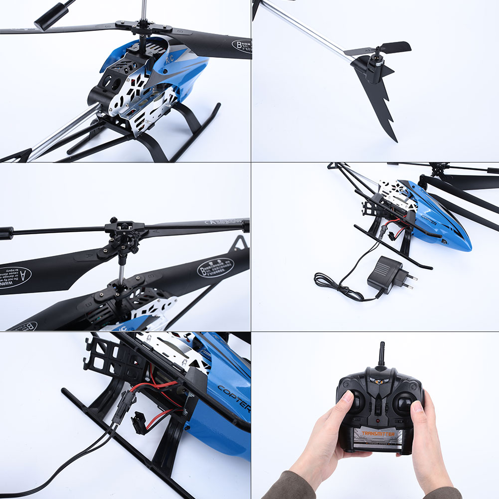 チャンネル UAV States ヘリコプター