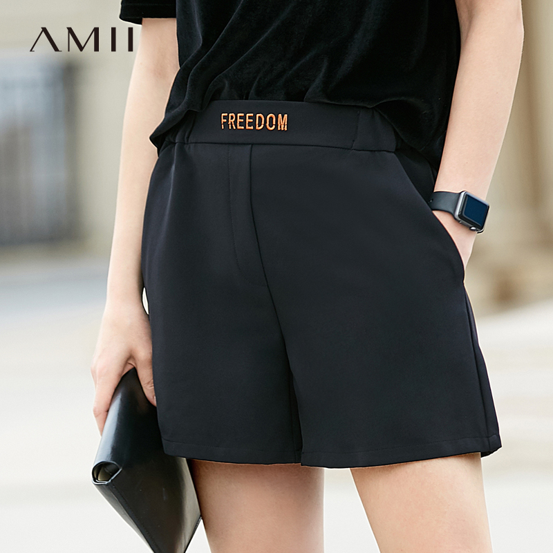 Amii Women Minimalist   Shorts   2019 Summer Solid High Elastic Waist Print Letter Female   Short