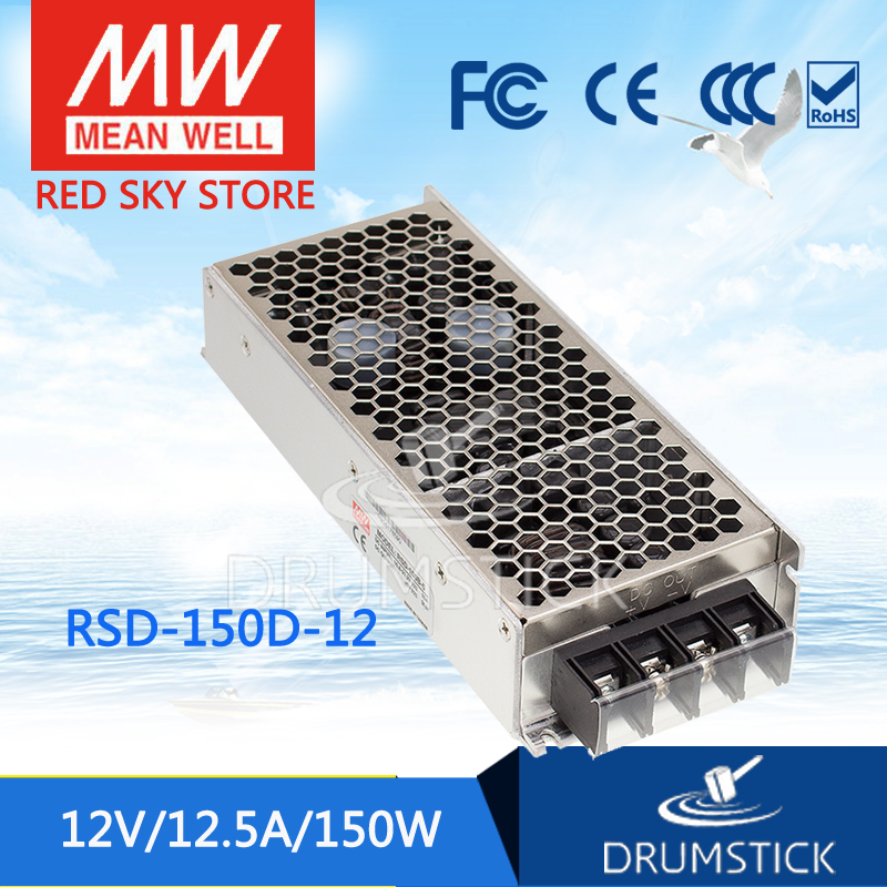 Selling Hot MEAN WELL RSD-150D-12 12V 12.5A meanwell RSD-150 150W Railway Single Output DC-DC Converter [powernex] mean well original rsd 150c 12 12v 12 5a meanwell rsd 150 12v 150w railway single output dc dc converter