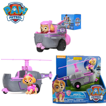 Paw Patrol Skey Cars Genuine Patrulla Canina PVC Doll Action Figure Model Toy Child Birthday Gift Boys