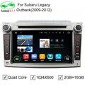 ROM 16 ГБ Android 5.1.1 Стерео Радио Устройство Android 5.1 Автомобиль DVD GPS Для Subaru Legacy Outback 2009 2010 2011 2012