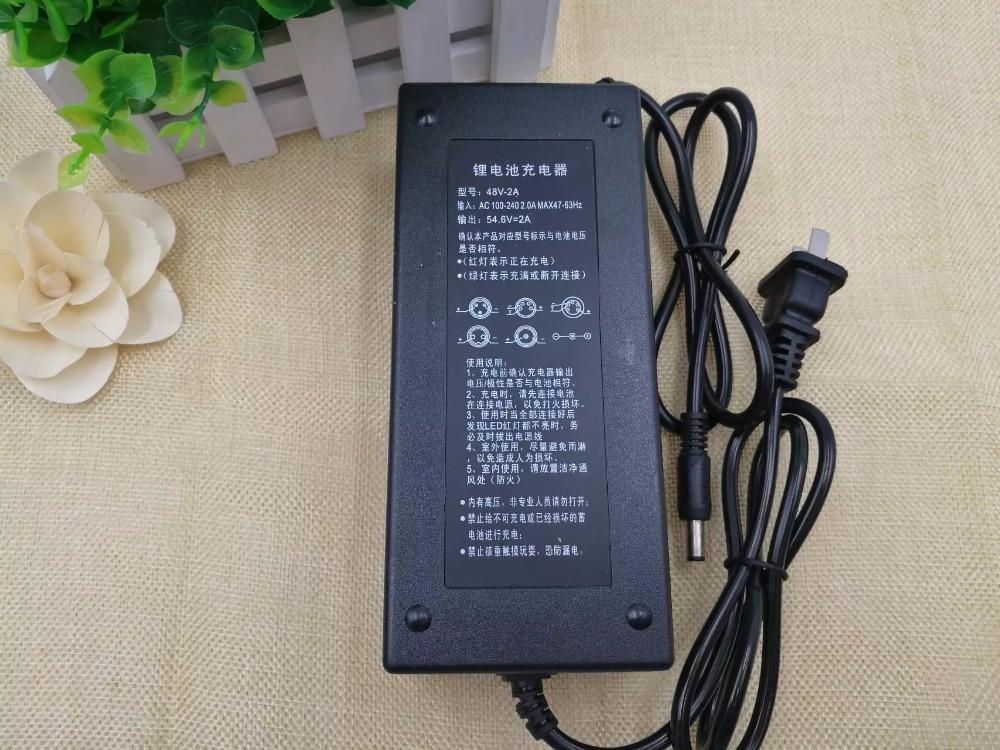 48V 2A 13S bike modification/electric/scooter lithium battery charger Polymer lithium battery charger