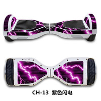 6 5 Inch Electric Scooter Sticker Hoverboard Gyroscooter Sticker Two Wheel Self Balancing Scooter Hover Board
