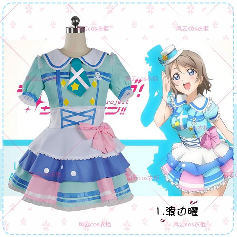 LoveLive! Sunshine !! Aqours All Member Stage šaty Sakurauchi Riko Kurosawa Ruby Matsuura kanan Cosplay kostým Halloween Uniform