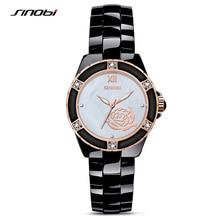 SINOBI 2017 Luxury Brand Ladies Vintage Gold Quartz Wristwatches Woman Ceramics Fashion Bracelet Watch Gift Relogio Feminino G02