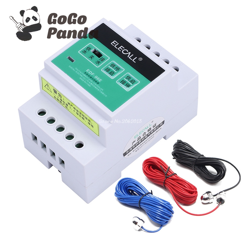 Free Shipping DF96E/F AC220V Din Rail Mount Float Switch Auto Water Liquid Level Controller with 3 probes 5meters