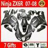 Free Custom Fairings For 2007 2008 Kawasaki Ninja ZX 6R 636 ZX 6R ZX6R 07 08