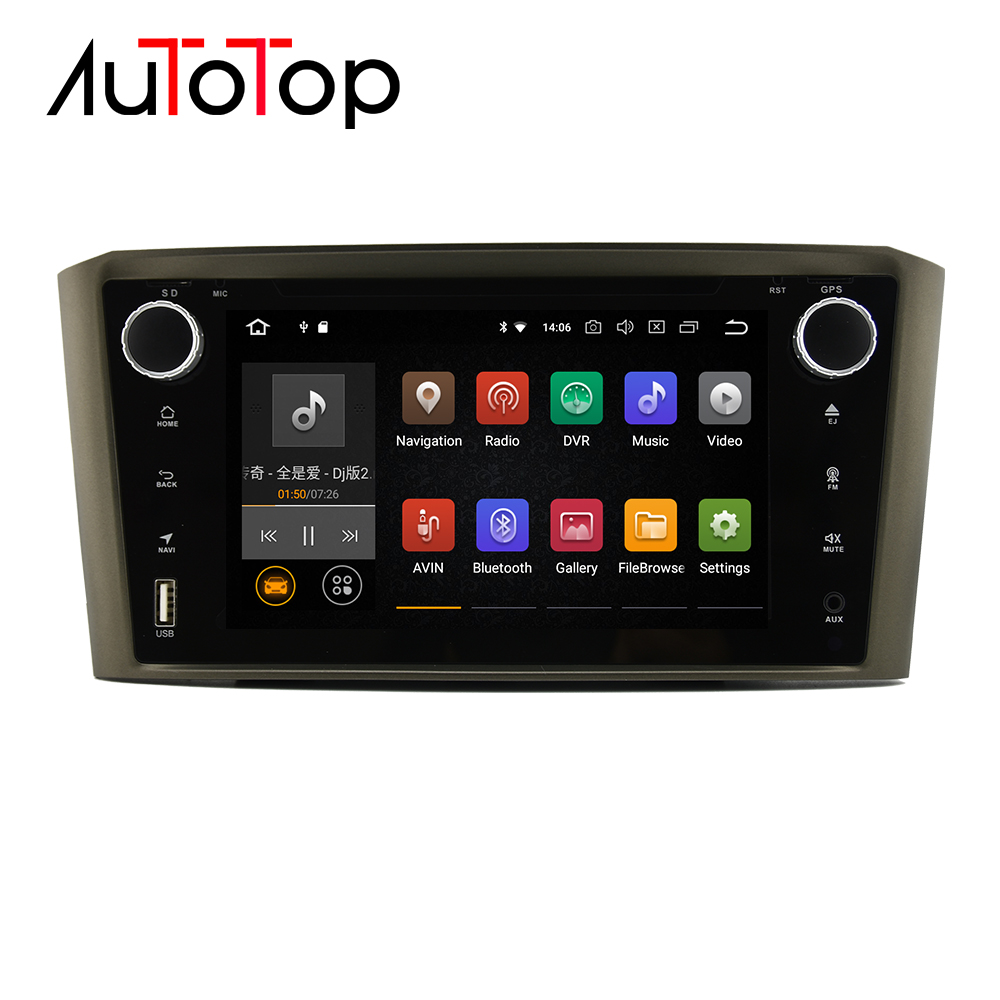 autotop android 8 1 car dvd gps radio 7 for toyota. Black Bedroom Furniture Sets. Home Design Ideas