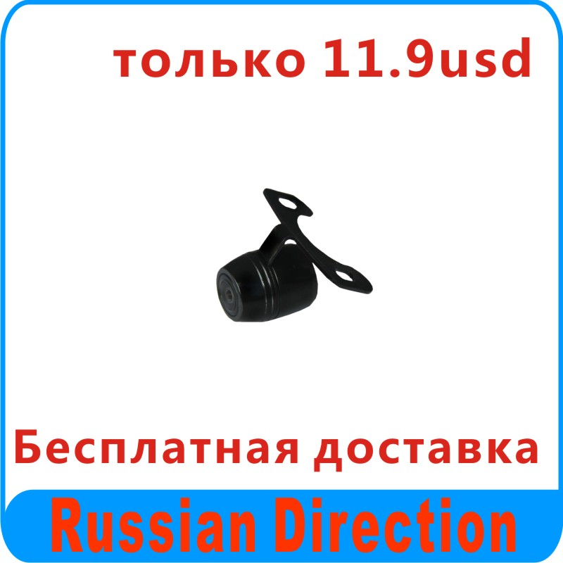 170 degree wide angle car camera for Russia from Brandoo