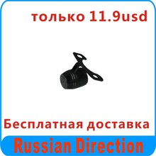 170 degree wide angle car rear view camera for Russia from Brandoo