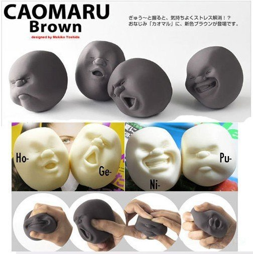 Novelty VentHuman Face Ball Stress Relievers toy Funny PU stress face ball anti-stress Healing face toy drop shoping
