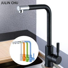 Black Kitchen Sink Faucet Orange Green 360 Degree Rotation Kitchen Faucets Brass Beige Blue Hot and Cold Water Mixer Tap Antique стоимость