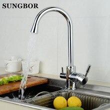 Лидер продаж 3 коснитесь Кухня питьевой воды водопроводный кран Chrome Кухня смесители фильтр для воды вращающийся очистить смеситель CF-9130L