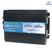 P1000 12/24V Pure Sine Wave car power inverter