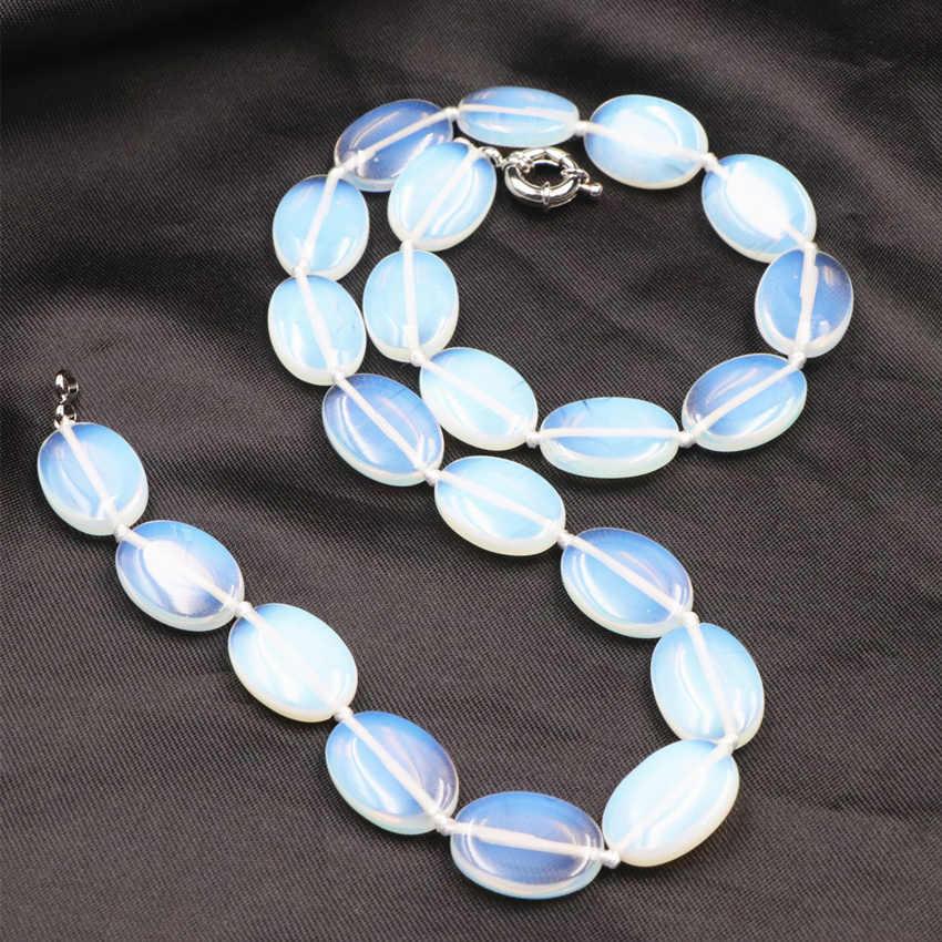 "Nouveau 13x18mm Sri Lanka Moonstone Oval Gemstone Loose Beads 15/"""