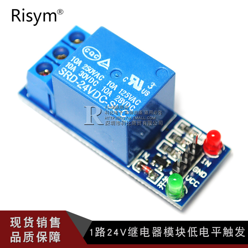 Worldwide delivery 24v relay board in NaBaRa Online