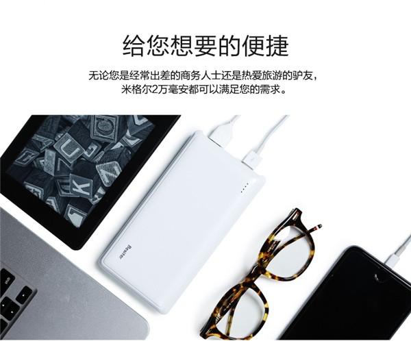 Besiter Beand 20000mAh Dual USB Power Bank (14)