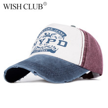 5b09c2c16d7 Wholesale Brand Letter Baseball Cap Women Men Unisex Fitted Hat Casual Hip  Hop Cap Printing Gorras Snapback Hats For Girl