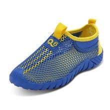 Children Trekking Shoes Summer Air Mesh Kids Sneakers for Boy Running