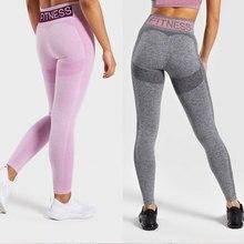 Ombre High Waist Sport Legging Women Fitness Seamless Leggings Workout Gym Leggings Stretchy Yoga Pants Scrunch Butt Sweatpants ombre stretchy running leggings
