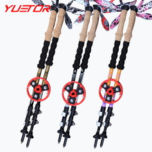 Brand YUETOR 1pcs 80% carbon walking sticks for bastones hiking sticks senderismo camping bastones de trekking pole cane