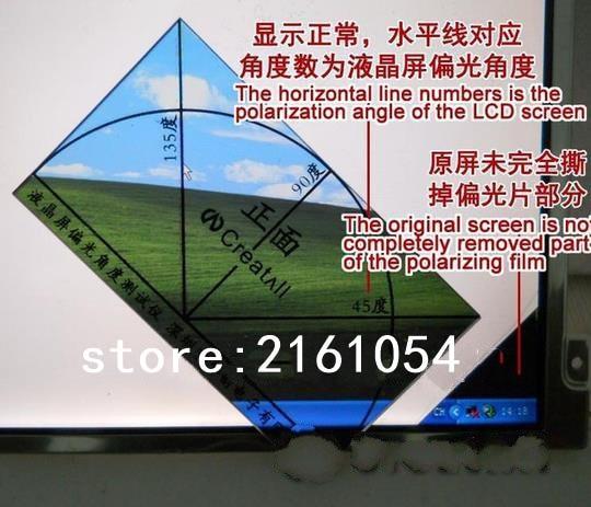 LCD filme polarizador Ângulo de ferramentas de teste, tela LCD grau de Polarização testador, teste de LCD e painel de LED Ângulo de polarização ferramenta