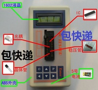 Integrated Circuit Tester IC Tester Transistor Tester Non Line Maintenance Tester