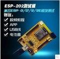 ESP8266 wifi serial placa de teste ESP-202 Tomada enviar APLICATIVO de Teste placa de Desenvolvimento Do Módulo de Controle Sem Fio