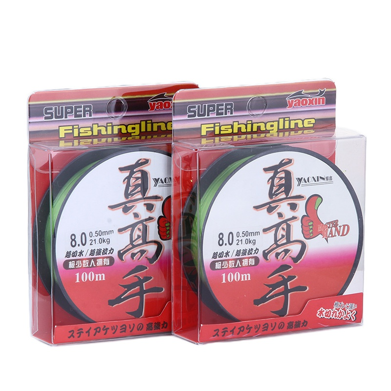 100m Sea Fishing Line High Cut Water Super Strong Pull Nylon Line Fishing Gear 0.4#-8# Winter Rope Fly Wires Prevent Corrosion