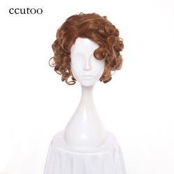 Ccutoo Фантастические звери и где найти их коричневый вьющиеся Для женщин Синтетические волосы Косплэй полный Искусственные парики