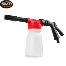 цена на Washing Cleaning Sprayer Easy Foaming Chemical Guys Foam Blaster 6 Foam Wash Gun 900ml Bottle Free Connection with Garden Hose