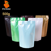 1 pound tea nut coffee Casual  Cookie Bag Self-supporting chain zip lock  color Standing ziplock High Aluminum foil flat valve