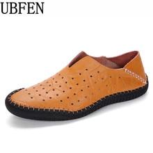 Ubfen Новинка 2017 года Мужские дышащие мягкие Разделение кожа Удобная обувь для вождения ручной работы Летние слипоны повседневная обувь для мужчин белый