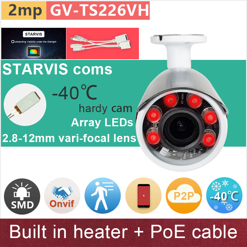 SONY STARVIS#Built in Heater# IP camera + PoE cable 2mp 1080P HD outdoor bullet security cctv video cameras GANVIS GV-TS226VH pk russian cctv security ip camera 5mp 1080p outdoor 2 8mm varifocal 4x manual zoom built in heater ip surveillance street camera
