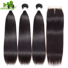 Brazilian Straight Hair 3 Bundles With Closure Remy Human Hair Bundles With Closure 4*4 Free Middle Three Part Medium Brown Lac(China)
