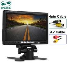 GreenYi Автомобильный HD 800x480 7 дюймов цветной TFT ЖК-экран заднего вида монитор для грузовика автобуса автомобиля с ИК-пультом дистанционного управления