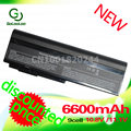 Golooloo Laptop battery for Asus  A32-m50 G51J G51JX G51V G51VX M50  M50Q M50S M50SA M50SR M50SV M50V M50VC M50VM M50VN M60 M60J