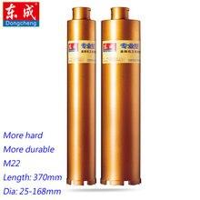 Superhard 27 370mm Diamond Core Bits Diameter 27mm Length 370mm Diamond Drill Bits For Wall Concrete